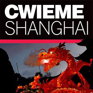 SHANGHAI CWIEME 2019: TECNOFIRMA IS THERE!
